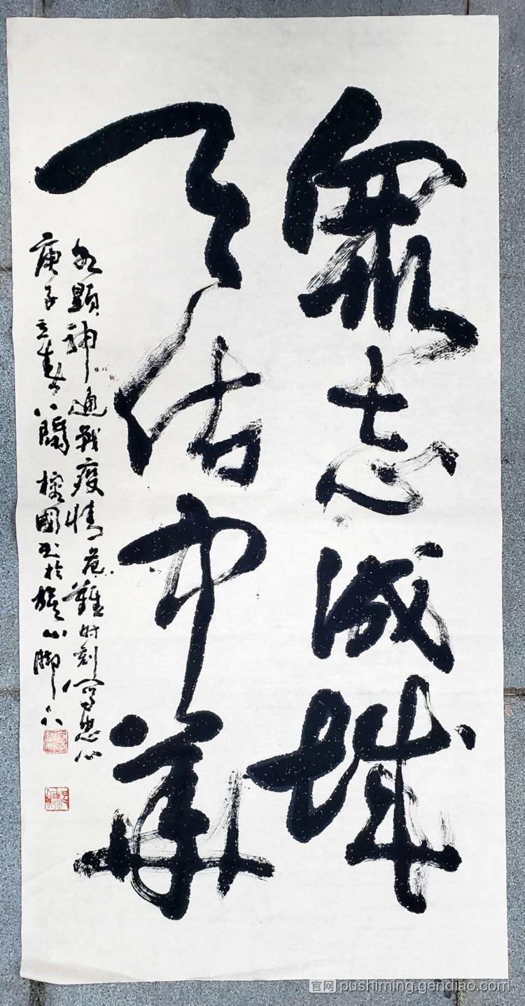 黄榕国老师关于抗疫主题作品欣赏