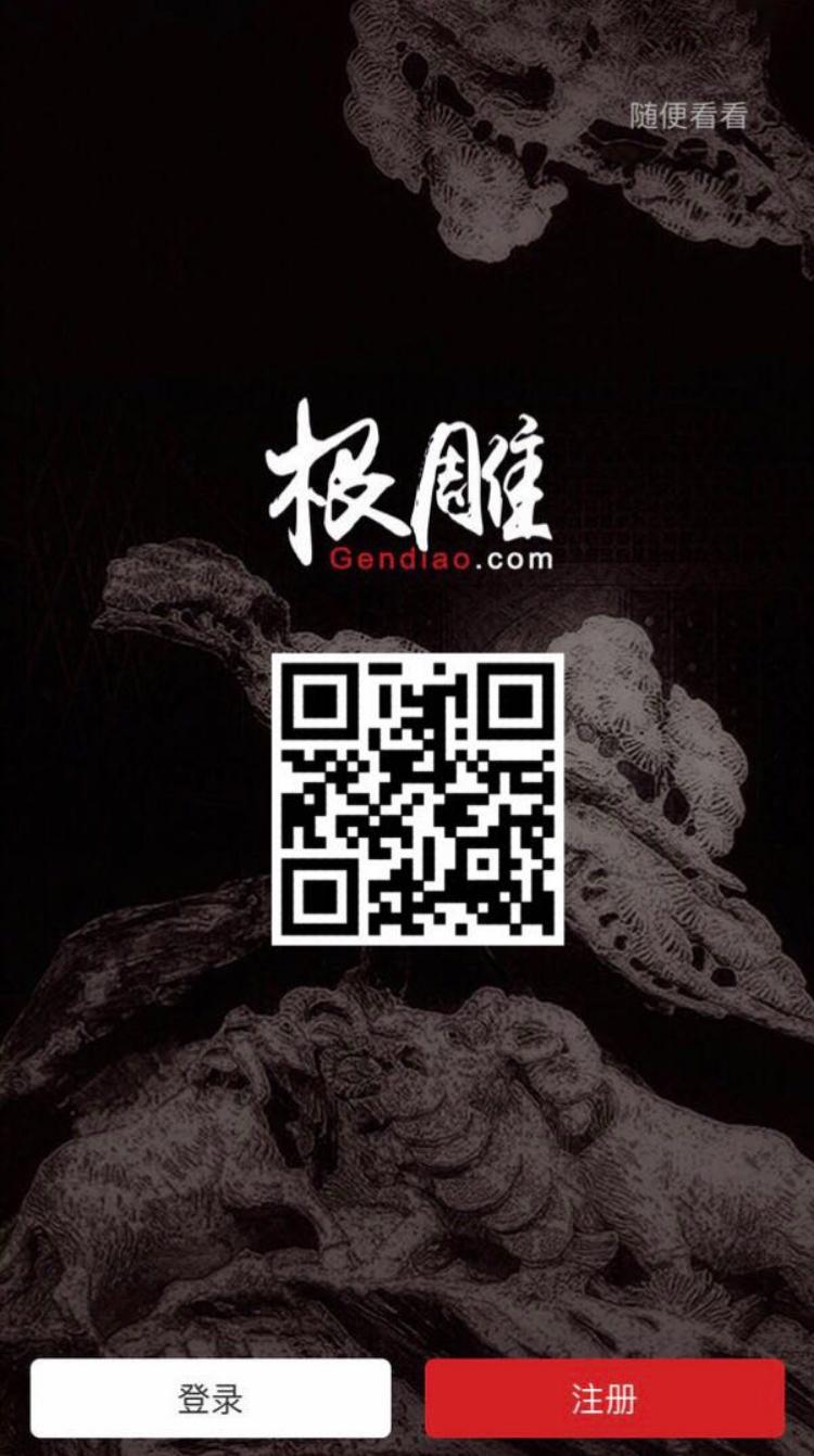 第七届中国工艺美术大师名单正式公布