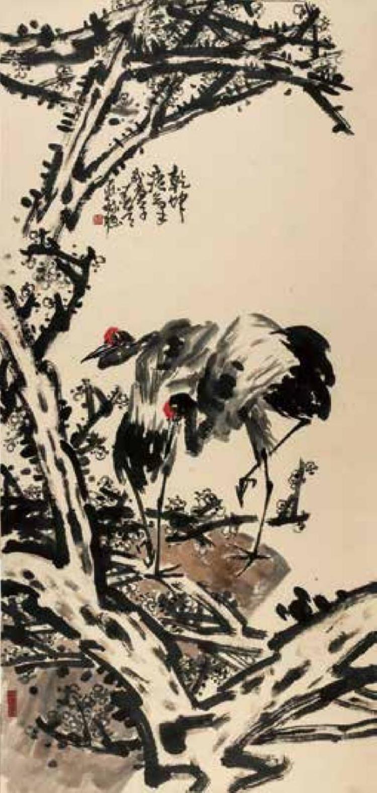 庄毓聪:中国画写意精神探究