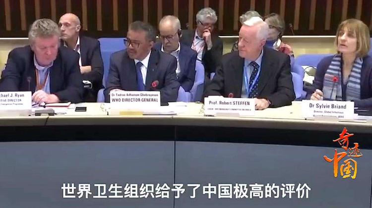 世卫组织赞赏中国应对疫情展现出透明度