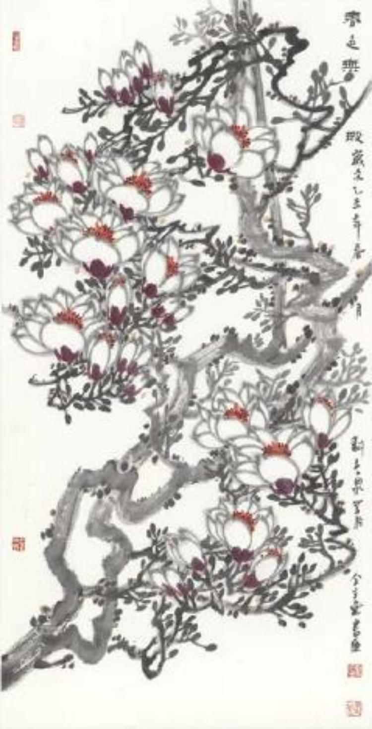 汲古开新——刘玉泉的写意花鸟创作