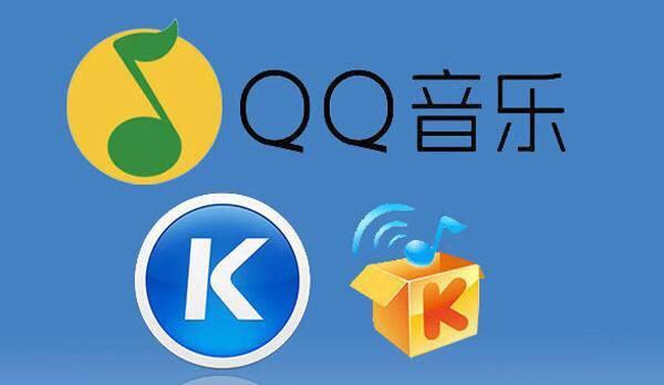 腾讯起诉网易云音乐侵权 中国版权一家独大