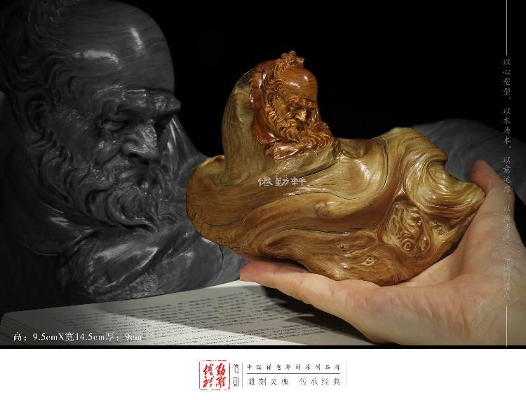 崖柏根雕是崖柏收藏皇冠上的明珠——艺术收藏必由之路