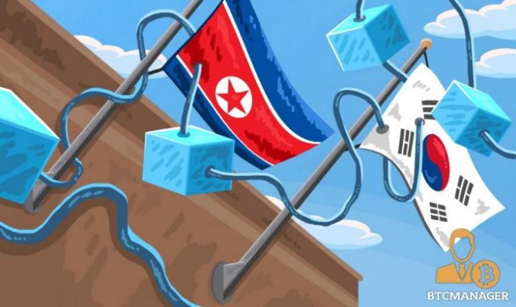 """韩国与朝鲜""""牵手言和""""将被永久地记录在以太坊区块链上"""