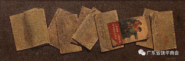 """缅怀革命先烈 弘扬苏区革命精神 """"茂芝会议""""召开92周年美术展在潮州举行"""