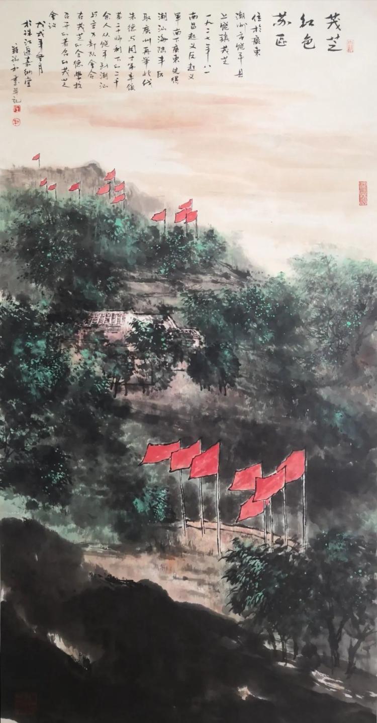 昔日红色苏区 今日投资热土—庆祝中国共产党成立100周年美术作品线上展览