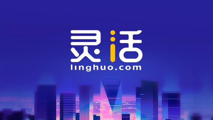 名扬和凯利集团成员企业在天津共同成立灵活科技,聚焦灵活人才服务市场