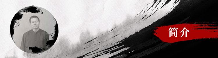 钟瑞和:云对风的诉说