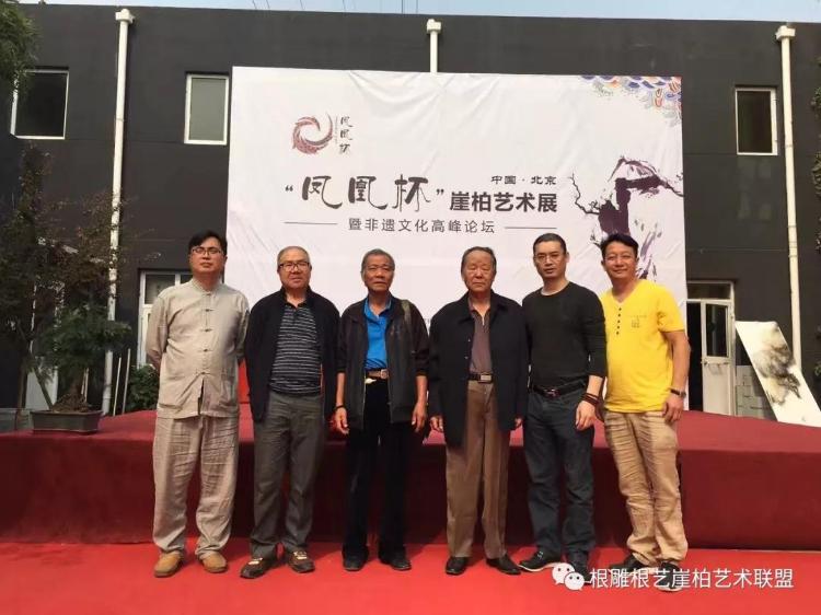 第十届中国文玩博览会暨:柏花奖——中国崖柏艺术博览会