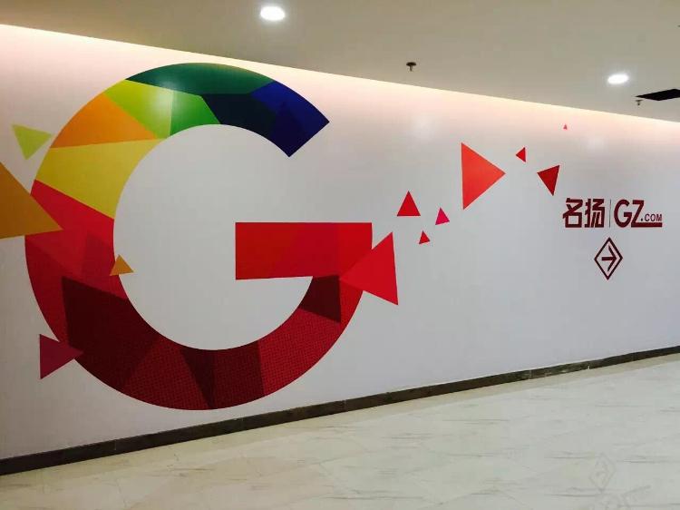 十万网站献礼,名扬香港公司发布公益网站ChinaDay.com,向全球宣传中国