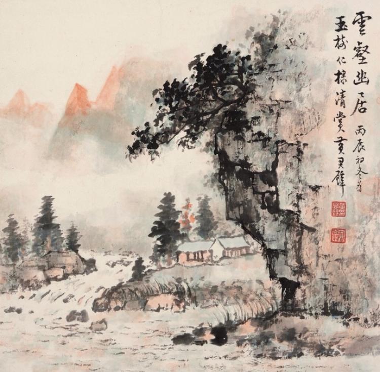 黄君璧书画欣赏