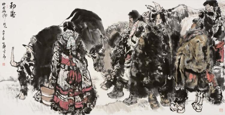"""""""致广大,尽精微""""——论王首麟的绘画风格"""