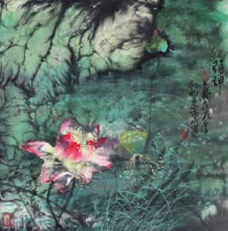 """""""大""""艺术家:刘人岛"""