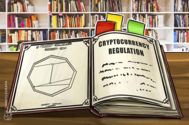 为了提高透明度,欧洲加密货币交易所呼吁监管
