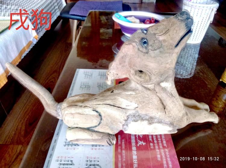 出售12生肖根雕一套;1200元。(粗略雕琢,没打磨没涂漆。)