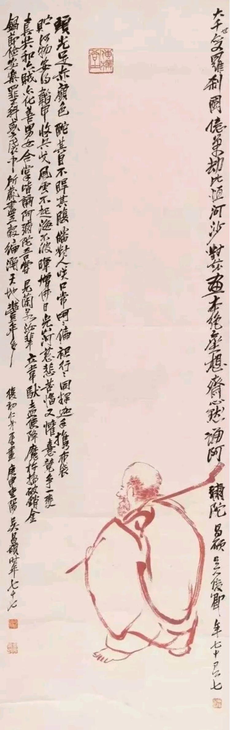 吴昌硕 人物画佛像罗汉图敬赏