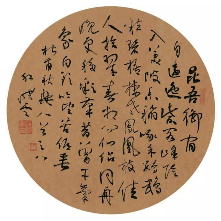 宝墨头条:孙晓云当选中国书协主席,为新中国女性书法家第一人(作品鉴赏)
