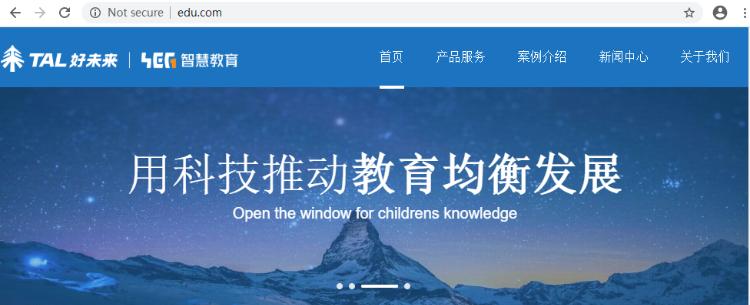 截胡新东方,好未来(学而思)启用新官网域名edu.com,市值一日涨超250亿