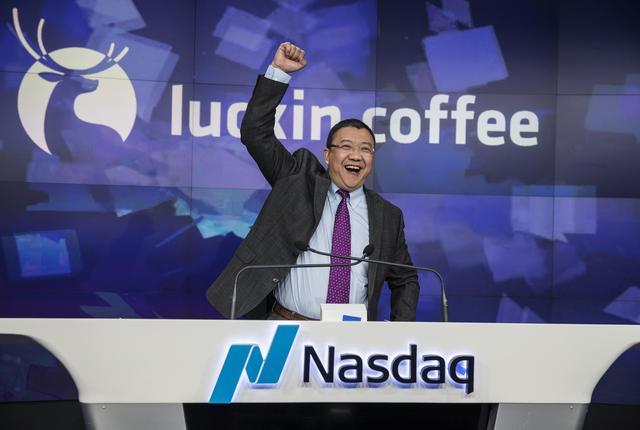 免职建议未获通过,陆正耀仍任瑞幸咖啡董事长,曾被曝可能追其刑责