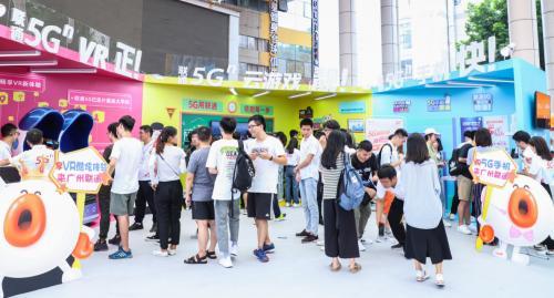 广州联通5G应用一周年:未来将持续加速5G网络规模部署