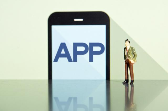 工信部通报2020年第二批侵害用户权益行为App:洋葱学院等15款在列