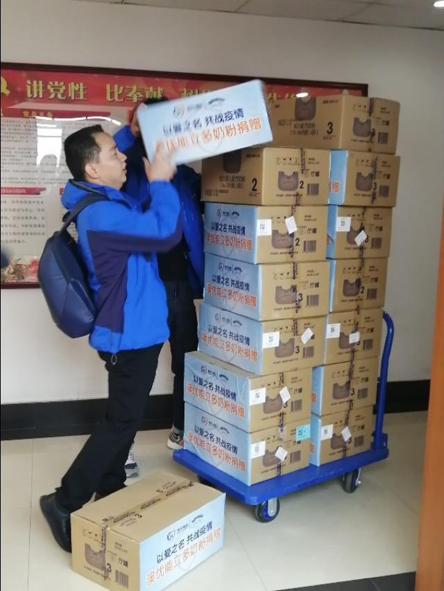 """以爱战""""疫""""!澳优乳业捐2190箱奶粉帮助河南19家福利院儿童"""