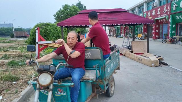 广东陈皮被誉为三宝之首 山东近期大范围出现