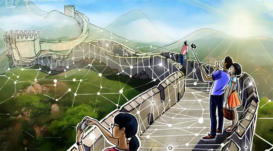 中国区块链平台在青岛完成第一批跨境贸易试点