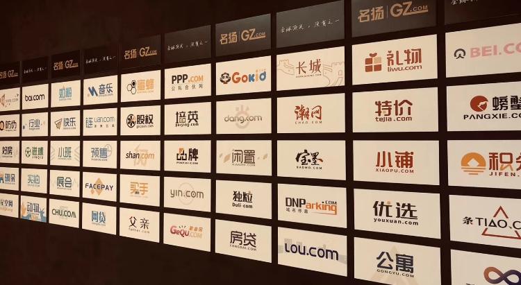 广州互联网法院做出判决,名扬旗下域名平台域名bulu.com赢得跨国官司
