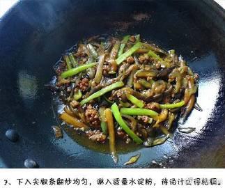 家常肉末尖椒茄子,卖相简简单单,配米饭却能吃的很撑!