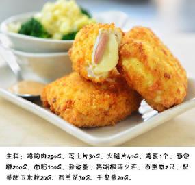 法式芝士炸鸡,酥脆的鸡排香滑的奶酪,一口咬下去口感超级棒~