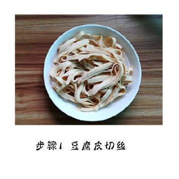 【香菜拌豆腐皮】喜欢这种材料简单好吃又好做的菜品~