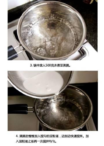 【肉末酸辣凉粉】加入炒香的肉末,酸酸辣辣的凉粉也能吃出酷炫的感觉哦!