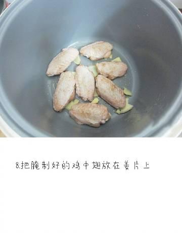 【盐焗鸡中翅】不需要太多的调味料,依然十分美味。