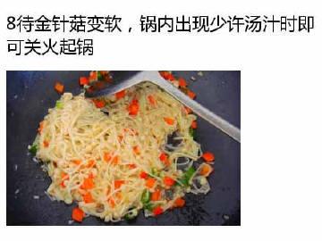 【蒜香双椒金针菇】一道简单快手的家常菜,喜欢的赶紧马克起来!