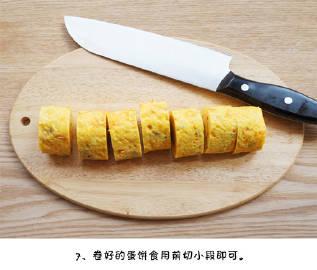 【沙拉酱鸡蛋卷】简单易做,以后的早餐做一份