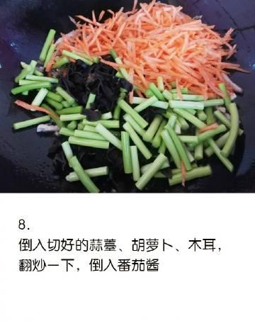 【鱼香肉丝】没有鱼的鱼香肉丝,简单的美味~