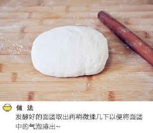 终于找到了豆沙包的做法,还自带奶香,这个教程千万收好!