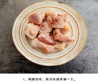 深受大众喜爱的黄焖鸡,自己也可以做啦!