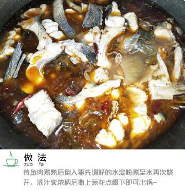 【酸菜红烧鱼】家常的才是最回味的。