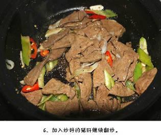 爆炒猪肝是我非常喜欢的一道菜,猪肝中含有丰富的铁质,属于补血食材,女性可以多吃一些。 #饮食养生#