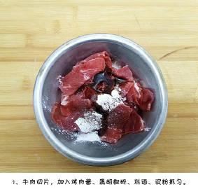【洋葱炒牛肉】洋葱脆嫩爽口,牛肉鲜香,很好的下饭菜!