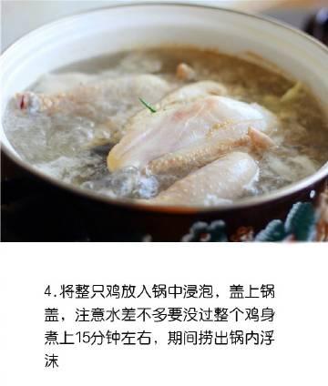 【藤椒鸡】藤椒鸡的家常做法,简单又很美味~  #美食零食控##菜谱#