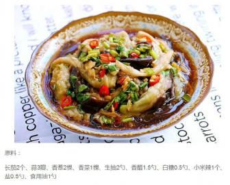 【蒜泥手撕长茄】换种口味吃茄子,酸甜开胃,健康少油且快手,家人都会喜欢!~