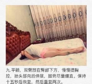 【睡前瑜伽】睡前瑜伽可以很好的帮助身体进入深层的放松,有效预防失眠和情绪焦虑!